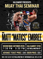 Matt Embree